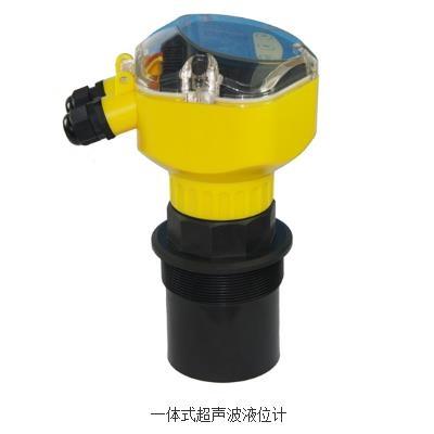 ULG-3-SF一体式超声波液位计